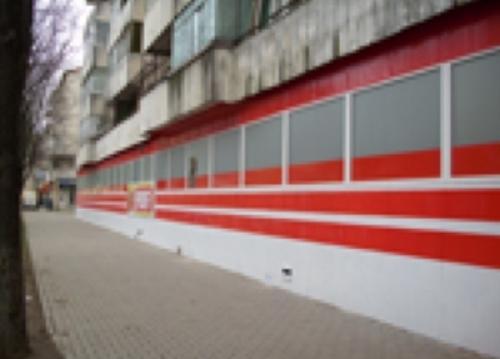 Instalatii electrice interioare magazin Profi Iasi
