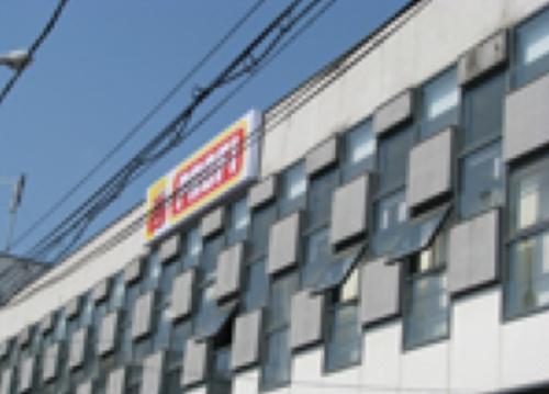 Instalatii electrice magazin Profi Pitesti