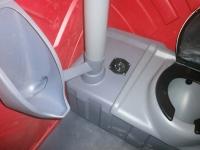 Toaletă ecologică cu pisoar