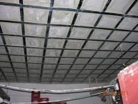Consolidare planșee din beton armat cu lamele de carbon