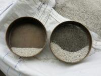 Nisipuri cuarțoase și caolinoase