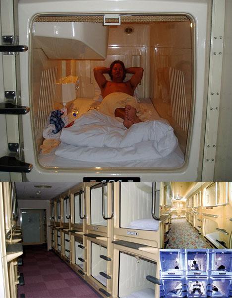 Cele mai mici camere de hotel din lume timis construct for Cat costa constructia unei piscine